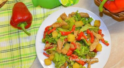 Теплый салат «Абинский»