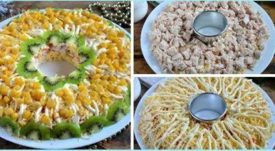 Необычный салат с курицей к Новому Году