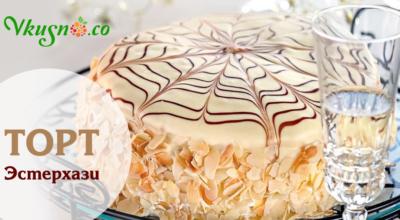 Великолепный нежнейший торт «Эстерхази»