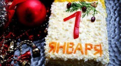 Новогодний салат «Первый лист календаря»