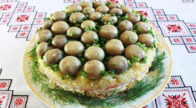 Салат «Грибная поляна» приведет в восторг ваших гостей! Такой салат обязательно должен быть на праздничном столе!