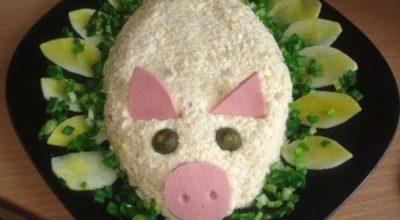 Превосходный новогодний салат «Свинка»
